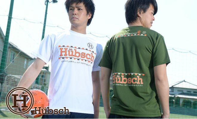 hubsch(ヒュブシュ) hubsch(ヒュブシュ)Tシャツ・プラシャツ