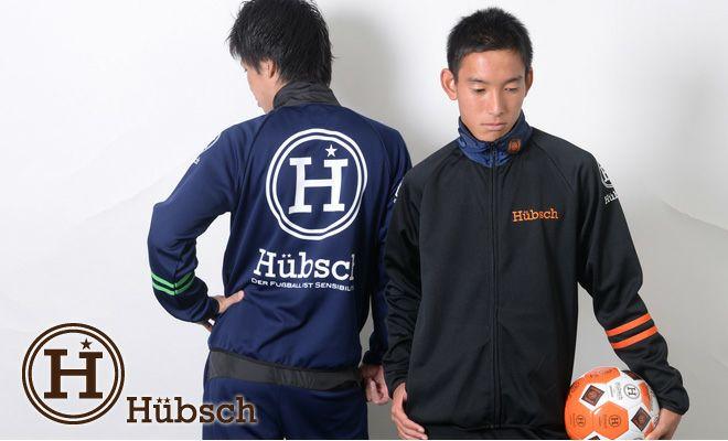 hubsch(ヒュブシュ) hubsch(ヒュブシュ)ジャージ(上下・単品)