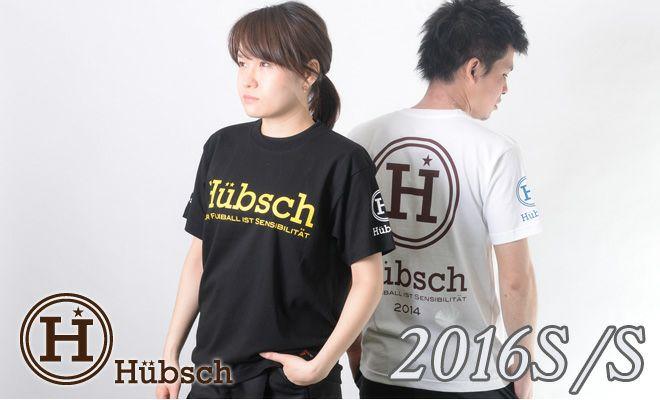 hubsch(ヒュブシュ) hubsch(ヒュブシュ)2016春夏モデル