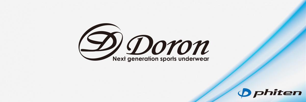 doron(ドロン)