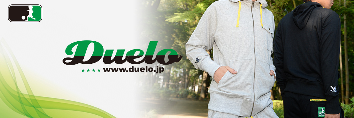 duelo(デュエロ)