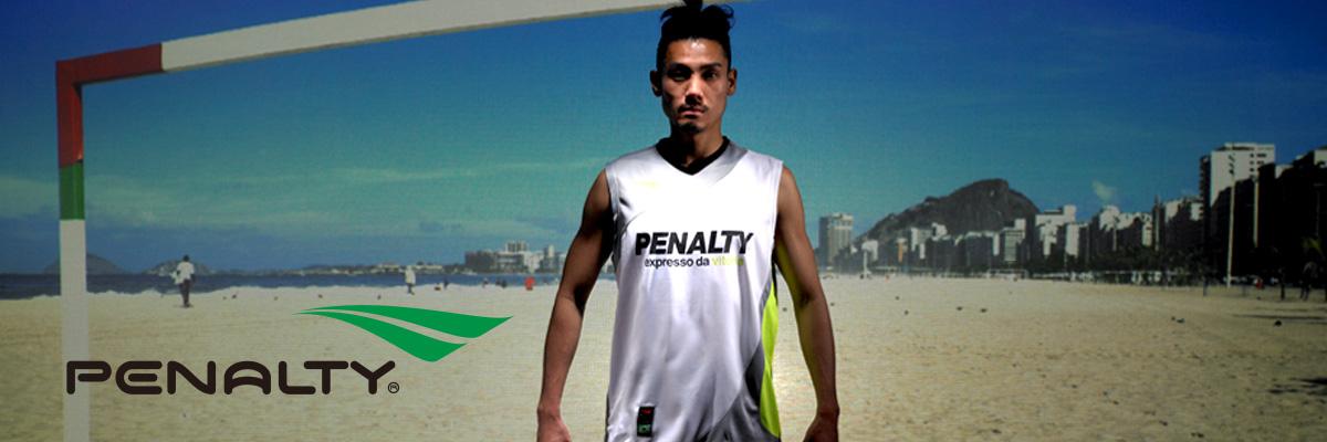 penalty(ペナルティ)