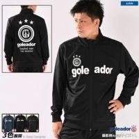 g-443-1 トレーニングジャージジャケット