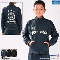 G-443-1k キッズトレーニングジャージジャケット