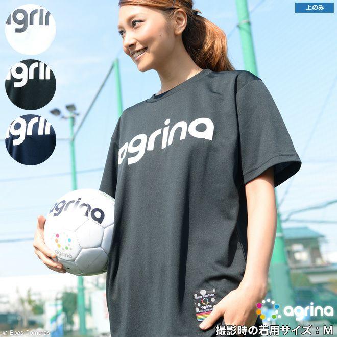 アグリナの超人気定番商品 グランデプラクティスシャツ