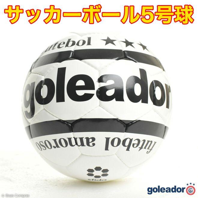 ゴレアドールサッカーボール5号球